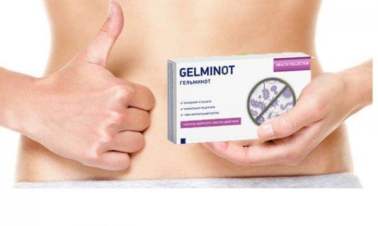 Гельминот