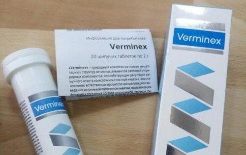 Верминекс