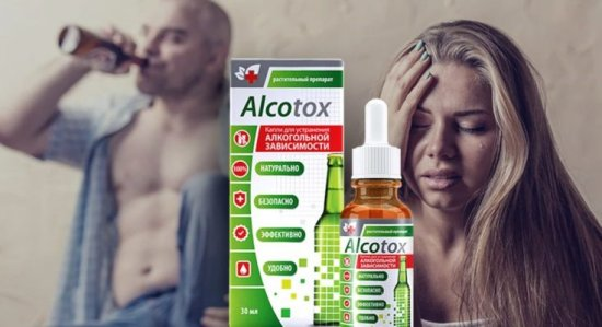 Алкотокс