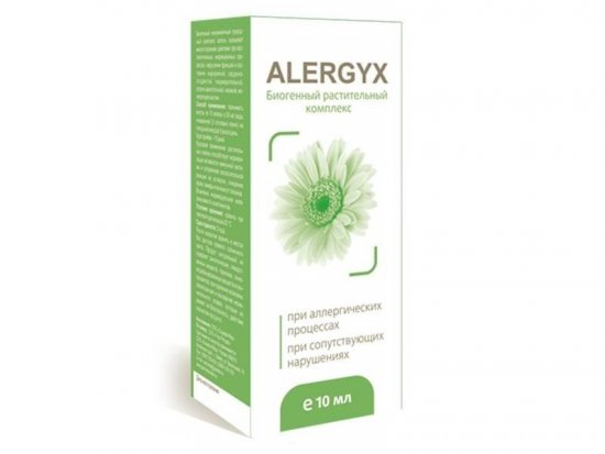 алергикс
