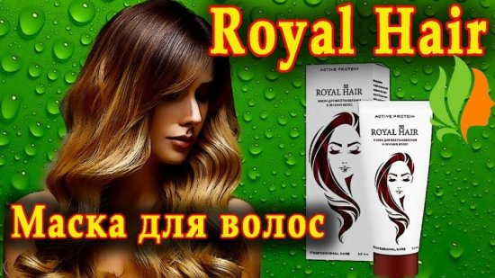 Royal Hair