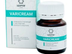 Varicream