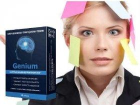 Genium