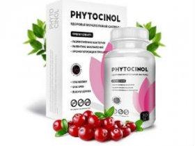 Фитоцинол