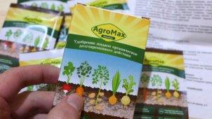 Стимулятор роста Agromax