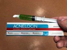 Акнелоцин