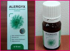 Alergyx