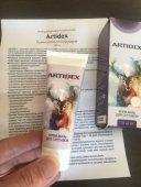 Артидекс