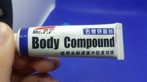 Body Compound