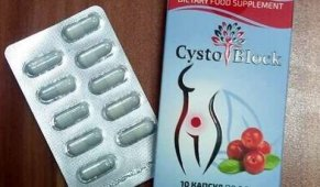 Cystoblock