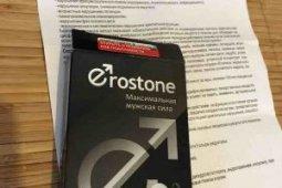 Erostone