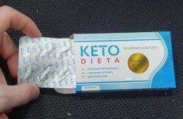 КетоДиета