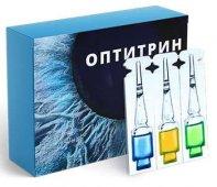 Оптирин