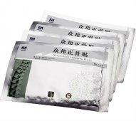 Китайский ортопедический пластырь Zb pain relief